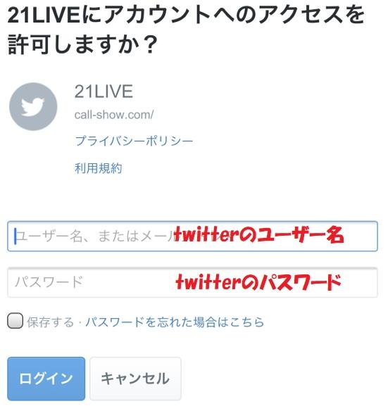 21live twitter