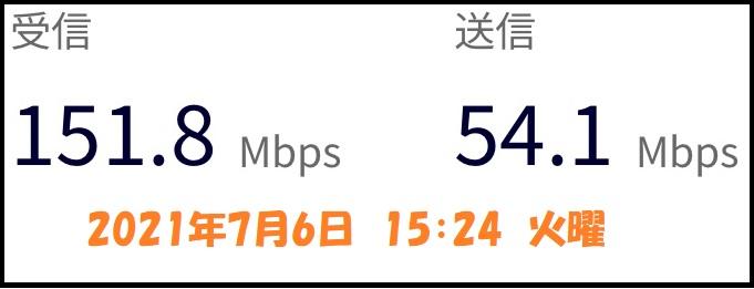 5G 通信速度